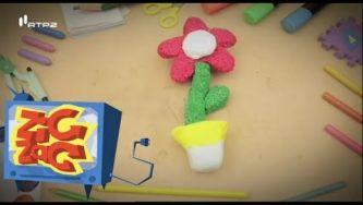 Como fazer um vaso com flor