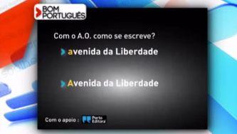 """Escreve-se """"avenida"""" ou """"Avenida""""?"""
