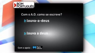 """Escreve-se """"louva-a-deus"""" ou """"louva a deus""""?"""