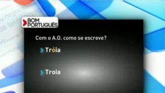 """Como se escreve """"Tróia"""" ou """"Troia""""?"""