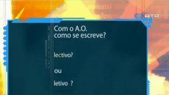 """Escreve-se """"letivo"""" ou """"lectivo""""?"""