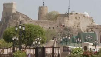 Fortificação de Mascate em Omã