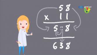 A matemática nos números, figuras e na música