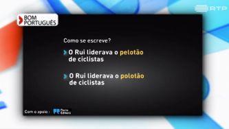 Como se escreve: pelotão ou polotão de ciclistas?