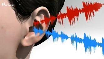 Como funciona a música em MP3?
