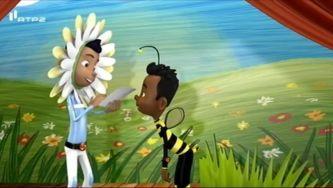 O papel das abelhas na polinização cruzada