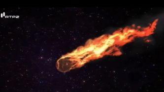 O que são estrelas cadentes?
