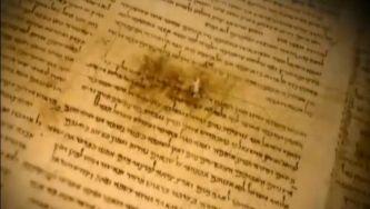 Os Manuscritos do Mar Morto ao alcance de um clique