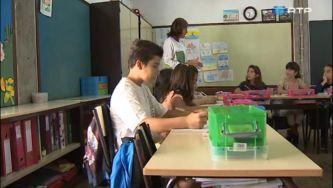 Aulas para crianças autistas em Santo Tirso