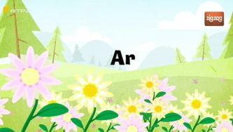O ar ocupa espaço?