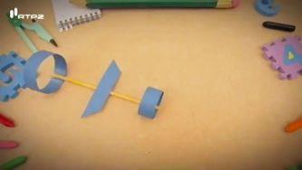 Como fazer um avião de cartolina