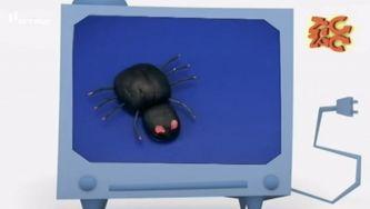 Como fazer uma aranha
