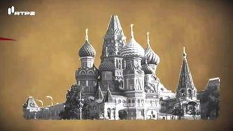 A Catedral de São Basílio, em Moscovo