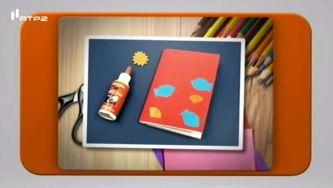 Como fazer um caderno especial