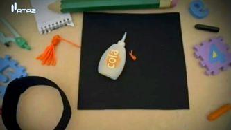 Como fazer um chapéu de finalista
