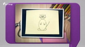 Como desenhar um gato