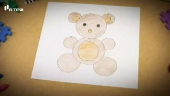 Como desenhar um urso de peluche