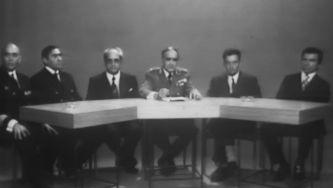 O primeiro comunicado da Junta de Salvação Nacional