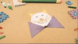 Como fazer um gato com um CD