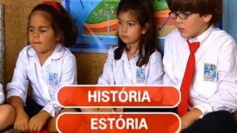 História é estória?