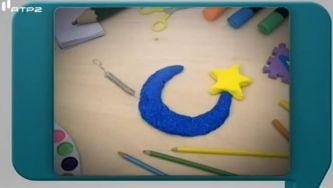 Como fazer uma lua , uma estrela e um peixe