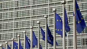 Comissão Europeia: a guardiã dos tratados