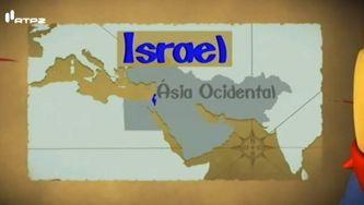 Israel, a terra prometida