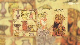 Os árabes, a medicina e a farmácia