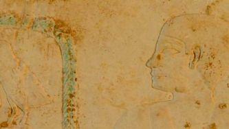 Arte na Gulbenkian: baixo-relevo da princesa Méritités
