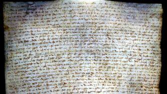 O tratado de Alcanizes