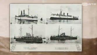 A marinha na I Guerra Mundial