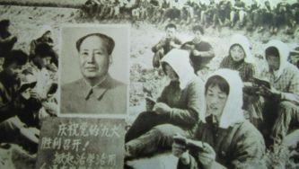 """Início da """"Revolução Cultural"""", na China"""