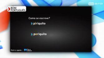 Piriquito ou periquito, qual está correta?
