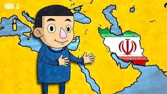 Crianças no mundo: em Teerão, com Amir